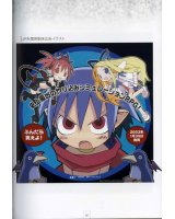 BUY NEW disgaea - 4646 Premium Anime Print Poster