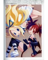 BUY NEW disgaea - 4650 Premium Anime Print Poster
