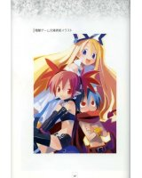BUY NEW disgaea - 4653 Premium Anime Print Poster