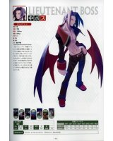 BUY NEW disgaea - 4658 Premium Anime Print Poster