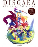 BUY NEW disgaea - 5921 Premium Anime Print Poster