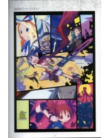 BUY NEW disgaea - 5927 Premium Anime Print Poster