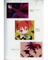 BUY NEW disgaea - 5934 Premium Anime Print Poster