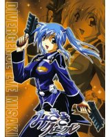 BUY NEW divergence eve - 108936 Premium Anime Print Poster
