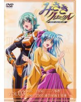 BUY NEW divergence eve - 110213 Premium Anime Print Poster