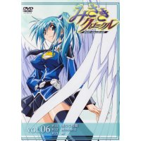 BUY NEW divergence eve - 110220 Premium Anime Print Poster
