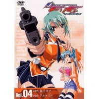 BUY NEW divergence eve - 133768 Premium Anime Print Poster