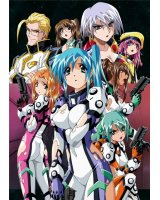 BUY NEW divergence eve - 138616 Premium Anime Print Poster