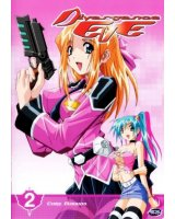 BUY NEW divergence eve - 24721 Premium Anime Print Poster