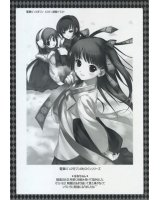 BUY NEW dmyo - 185387 Premium Anime Print Poster