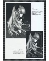 BUY NEW dmyo - 185391 Premium Anime Print Poster