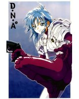 BUY NEW dna2 - 29084 Premium Anime Print Poster