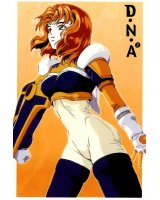 BUY NEW dna2 - 29088 Premium Anime Print Poster