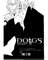 BUY NEW dogs - 167382 Premium Anime Print Poster