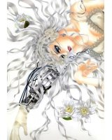 BUY NEW doll - 78207 Premium Anime Print Poster