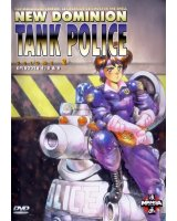 BUY NEW dominion tank police - 92666 Premium Anime Print Poster