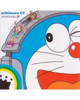 BUY NEW doraemon - 113121 Premium Anime Print Poster