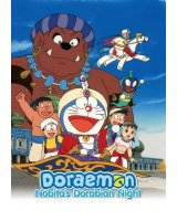 BUY NEW doraemon - 134001 Premium Anime Print Poster