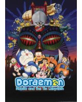 BUY NEW doraemon - 134005 Premium Anime Print Poster