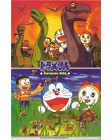 BUY NEW doraemon - 172070 Premium Anime Print Poster