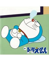 BUY NEW doraemon - 87236 Premium Anime Print Poster