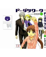 BUY NEW doujin work - 149385 Premium Anime Print Poster