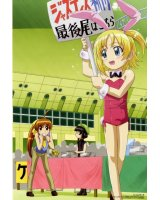 BUY NEW doujin work - 149910 Premium Anime Print Poster
