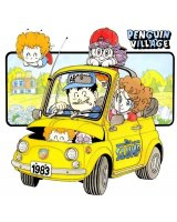 BUY NEW dr slump - 109154 Premium Anime Print Poster