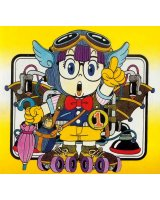 BUY NEW dr slump - 125798 Premium Anime Print Poster