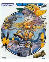 BUY NEW dr slump - 125803 Premium Anime Print Poster