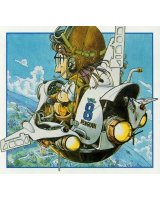 BUY NEW dr slump - 125809 Premium Anime Print Poster