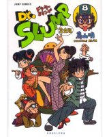 BUY NEW dr slump - 131566 Premium Anime Print Poster