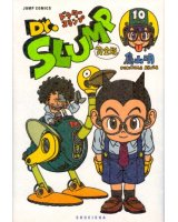 BUY NEW dr slump - 139734 Premium Anime Print Poster
