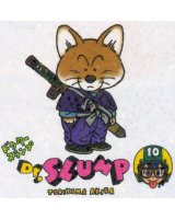 BUY NEW dr slump - 139735 Premium Anime Print Poster