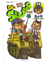 BUY NEW dr slump - 145637 Premium Anime Print Poster