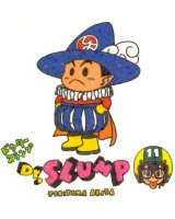BUY NEW dr slump - 145638 Premium Anime Print Poster