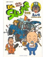 BUY NEW dr slump - 149853 Premium Anime Print Poster