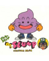 BUY NEW dr slump - 149854 Premium Anime Print Poster