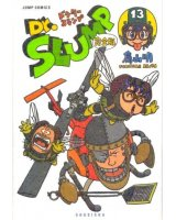 BUY NEW dr slump - 153198 Premium Anime Print Poster