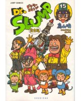 BUY NEW dr slump - 162961 Premium Anime Print Poster