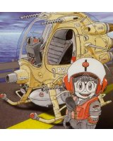 BUY NEW dr slump - 92615 Premium Anime Print Poster