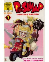 BUY NEW dr slump - 93342 Premium Anime Print Poster