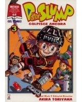 BUY NEW dr slump - 93347 Premium Anime Print Poster
