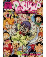 BUY NEW dr slump - 93351 Premium Anime Print Poster