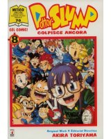 BUY NEW dr slump - 93356 Premium Anime Print Poster