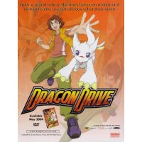 BUY NEW dragon drive - 10202 Premium Anime Print Poster