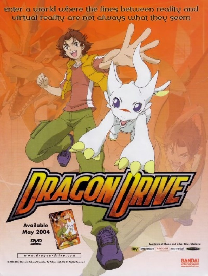 dragon drive - 10202 image
