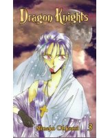 BUY NEW dragon knights - 91693 Premium Anime Print Poster