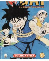 dragon quest dai no daiboken - 152632