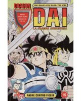BUY NEW dragon quest dai no daiboken - 152730 Premium Anime Print Poster